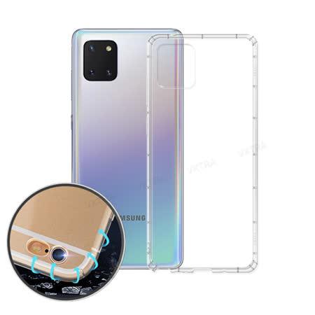 VXTRA 三星 Samsung Galaxy Note10 Lite 防摔氣墊保護殼 空壓殼 手機殼|2020年最推薦的品牌都在friDay購物