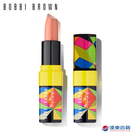 【官方直營】BOBBI BROWN 芭比波朗 Morag 玩轉色彩系列-迷戀輕吻唇膏 羞澀蜜桃 Peach Passion 2020年最推薦的品牌都在 ...