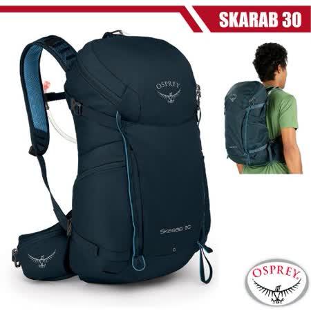 【美國 OSPREY】新款 SKARAB 30L 專業減壓透氣登山健行水袋背包(附2.5L水袋+熱壓防刮口袋)/深藍 R|2020年最推薦的 ...