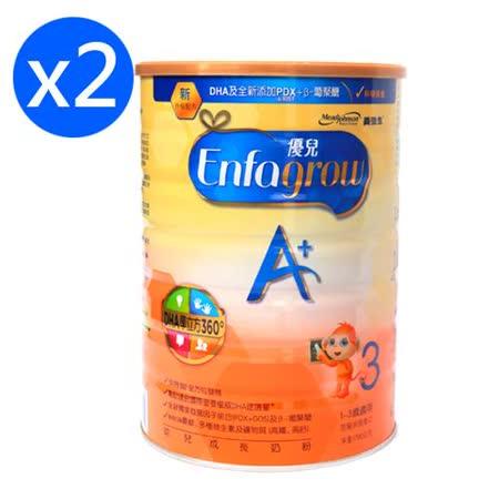 美強生 優兒A+幼兒成長奶粉 1700gx2罐|2020年最推薦的品牌都在friDay購物