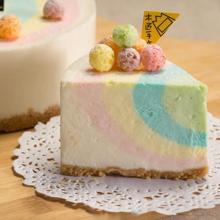 【木匠手作】彩虹生乳酪蛋糕6吋(含運) 2020年最推薦的品牌都在friDay購物