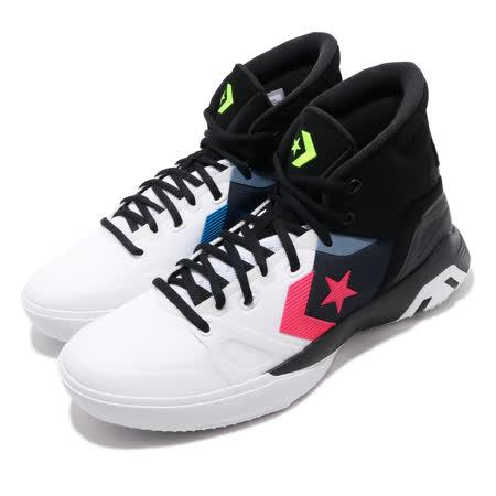 Converse 籃球鞋 G4 High Top 運動 男鞋 明星款 避震 包覆 舒適 球鞋 黑 紅 166804C 166804C 2020年最推薦的品牌都在friDay購物