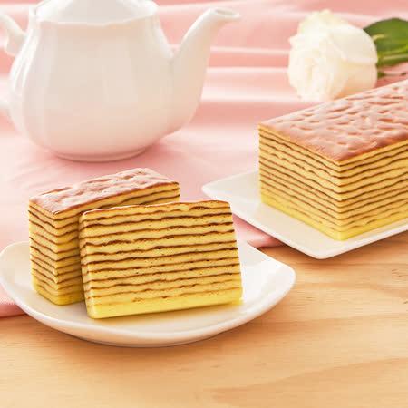 【阿默典藏蛋糕】荷蘭貴族手工千層蛋糕(CAT)|2020年最推薦的品牌都在friDay購物