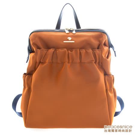 PEACE&NICE 超輕貼背美摺醫生口金後背包(時髦藍橘) 2020年最推薦的品牌都在friDay購物