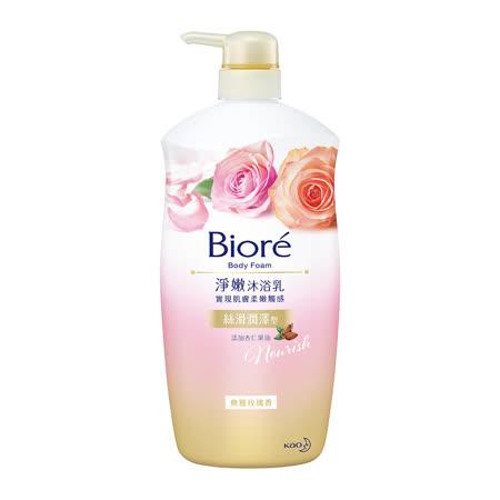 蜜妮 Biore淨嫩沐浴乳 典雅玫瑰香 1000g 2020年最推薦的品牌都在friDay購物