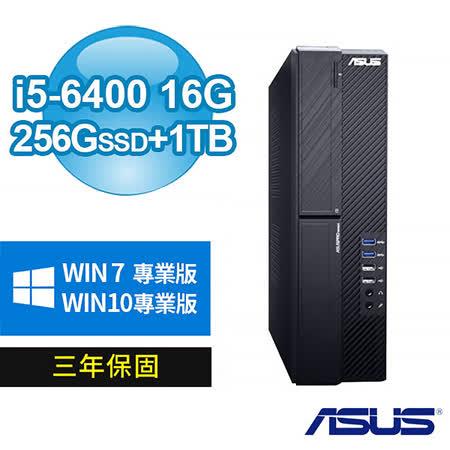 ASUS 華碩 Q270 SFF 小型商用電腦(i5-6400/16G/256G SSD+1TB/Win7專業版/Win10 Pro/三年保固) 2020年最推薦的品牌都在friDay購物