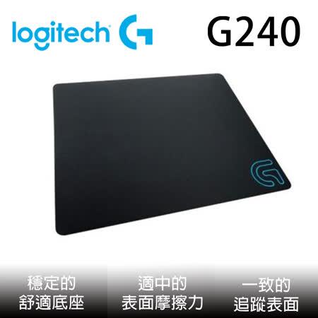 Logitech羅技 G240 布面電競滑鼠墊|2020年最推薦的品牌都在friDay購物