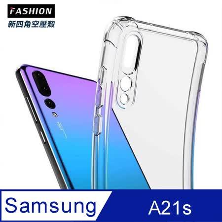 Samsung Galaxy A21s TPU 新四角透明防撞手機殼|2020年最推薦的品牌都在friDay購物
