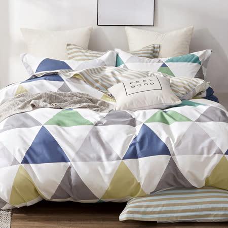 【FOCA一角兩角三角形】 雙人-韓風設計100%精梳純棉三件式薄枕套床包組-friDay購物