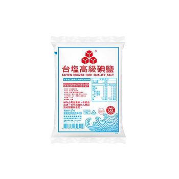 臺鹽高級精鹽1kg|2019年最推薦的品牌都在friDay購物
