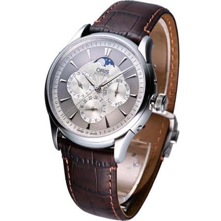 ORIS 新藝術家月相皮帶腕錶58175924051LS 2020年最推薦的品牌都在friDay購物