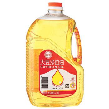 臺糖大豆沙拉油3L -friDay購物
