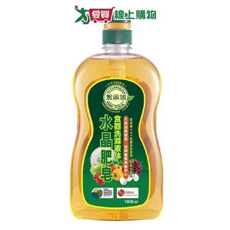南僑水晶肥皂食器洗滌液體1000ml 2020年最推薦的品牌都在friDay購物