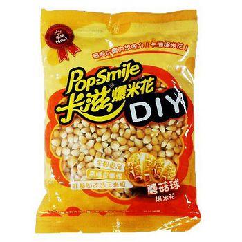 卡滋爆米花DIY-蘑菇球300g -friDay購物