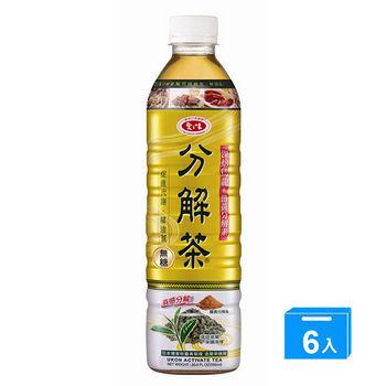愛之味分解茶-秋薑黃(無糖)590ml*6入|2019年最推薦的品牌都在friDay購物