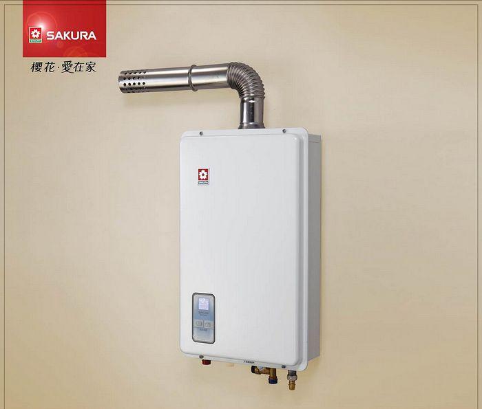 【促銷破盤】SAKURA櫻花 13L強制排氣數位恆溫熱水器 SH-1333/H-1333_僅運送不含安裝 2020年最推薦的品牌都在friDay購物