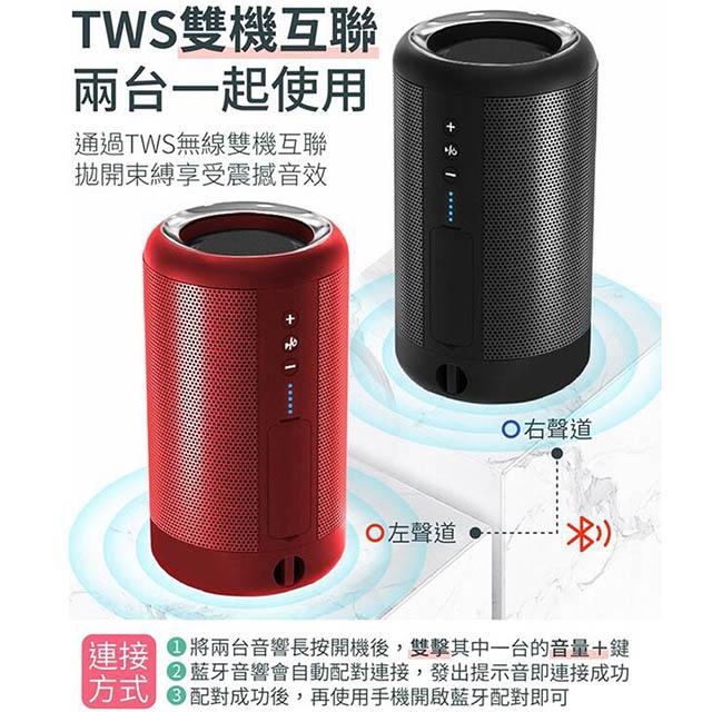 【防水功能!隨音而動】X7 TWS立體聲藍牙喇叭/音響/音箱(可串聯)-friDay購物