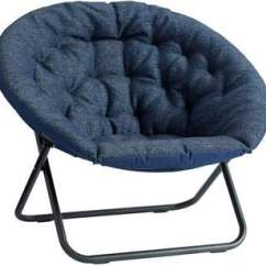 Hang A Round Chair Corner Lounge Shopstyle Pottery Barn Teen Boucle Twill Indigo