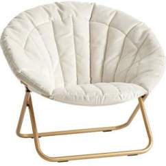Hang A Round Chair Small Or Stool Lounge Shopstyle Pottery Barn Teen Channel Stitch Lustre Velvet Linen