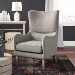 Modern Wingback Chair Canada Spandex Covers Amazon Shopstyle Laurel Foundry Farmhouse Granville