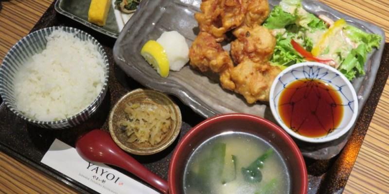 《台北》YAYOI 彌生軒 Teishoku 日式定食的先驅者