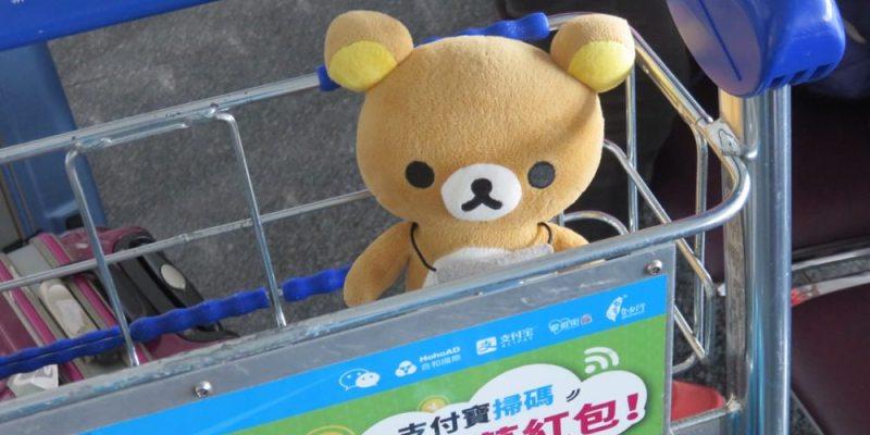 《機場接送》Airpopo 台北到桃園機場接送 三人以上都有