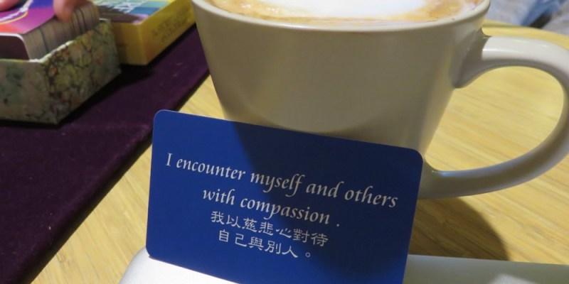 《台北不限時咖啡》啄木鳥咖啡簡餐像在家一樣自在