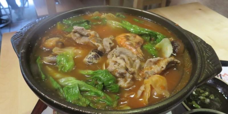 《台北》視障姑娘的甜裡開始 咖啡 甜點 火鍋的樂趣 home style hot pot