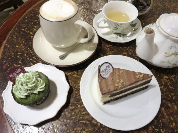《台中午茶精選》瑪登布魯 Bluesomeone's vegan cafe蔬食的春天
