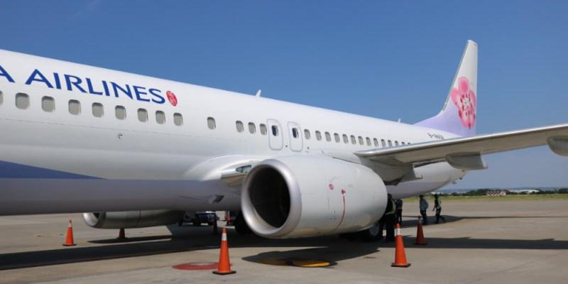 拐杖傘或拐杖可以隨身上飛機嗎 從台灣出發不是問華航是問桃園機場安檢