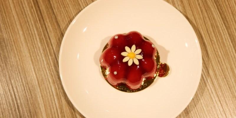 《甜典16號 Sweet 16 Patisserie》成為天菜中的暖菜系列