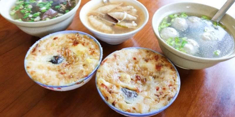 《麻豆阿蘭碗粿 碗粿蘭》敲響台南碗粿奇蹟