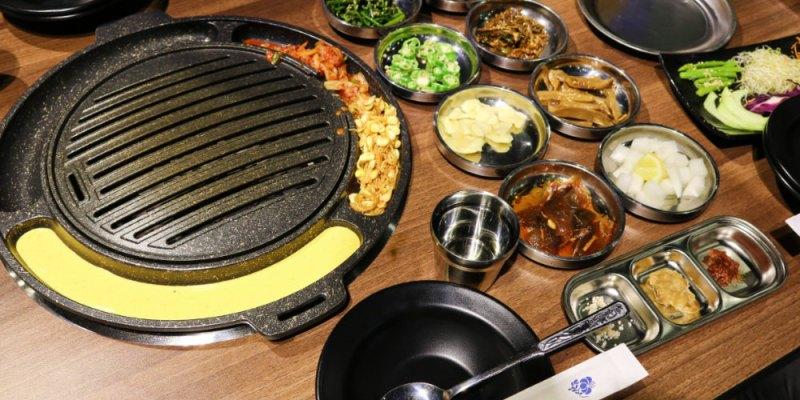 《WOOSAN韓式烤肉》韓國烤肉佐爐邊起司的霸氣吃法
