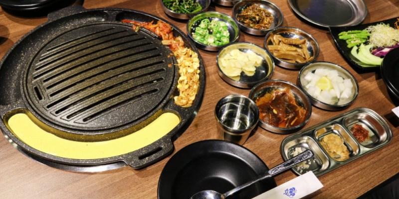 東區美食 WOOSAN韓式烤肉 佐爐邊起司的霸氣吃法