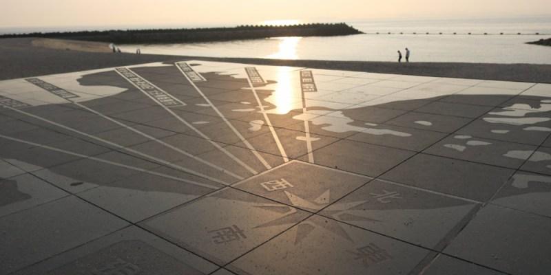 愛媛景點下灘站 新興夕陽景點就在灘町海水浴場
