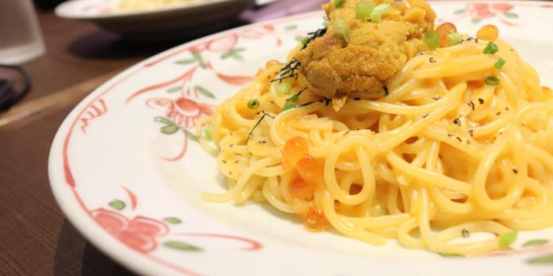 《鎌倉PASTA》挑戰義大利麵生麵 顛覆你對麵條的想像