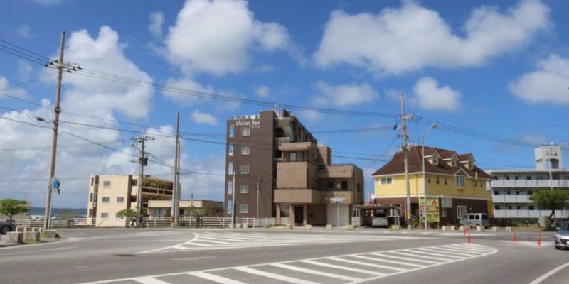 宮古島公寓Painagama Beach House居家生活開始