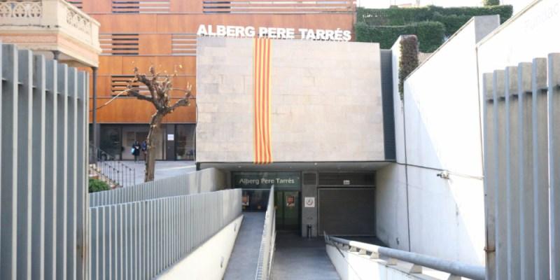 巴塞隆納Hostel Pere Tarrés 青年旅館背包客最愛