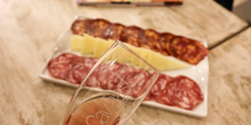 《西班牙巴塞隆納》品嚐西班牙道地美食Tapas佛朗明哥舞秀一晚打盡