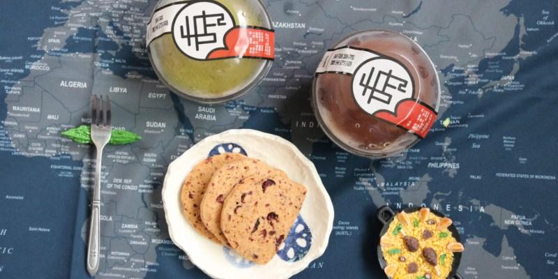 《網購甜點》惦惦甜點店 高CP人氣團購點心重回江湖 抹茶控都臣服的提拉米蘇