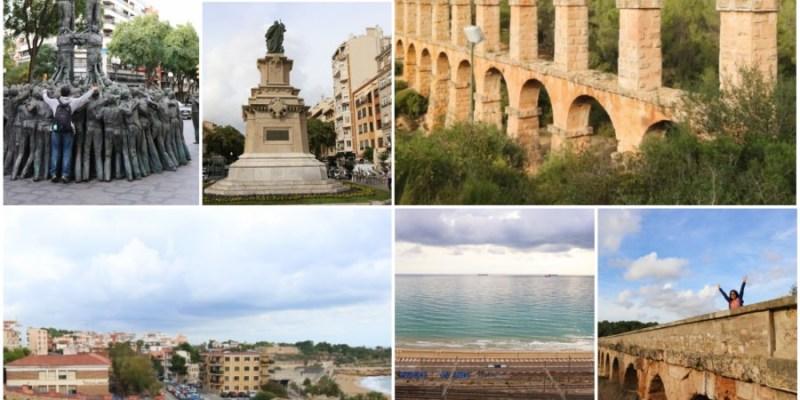 西班牙塔拉戈納羅馬時代遺跡地中海陽台路線攻略
