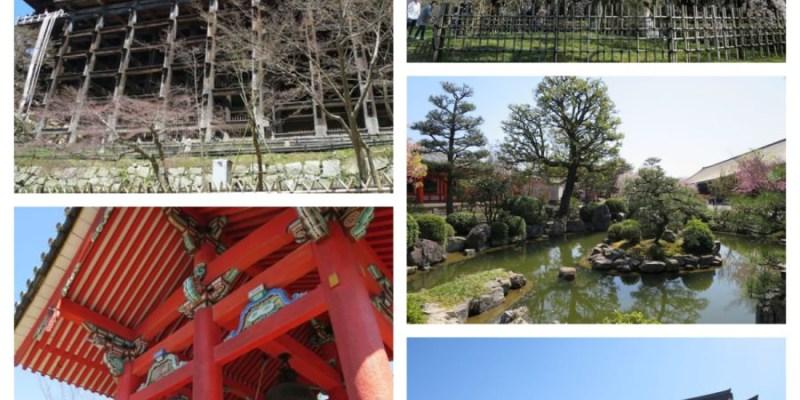 專欄|日本京阪賞櫻四天三夜 第三天 清水寺周邊 三十三間堂一日遊