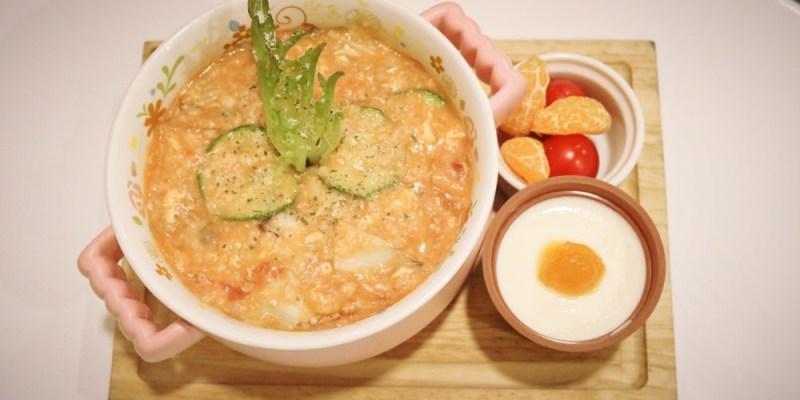《台北》屋子 捷運小巨蛋巷內手工平價美味義式料理 Uchi Cuisine