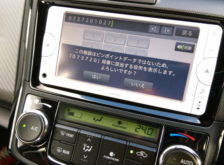 日本TOYOTA租車  Rent A Car取車實況感想一分錢一分貨