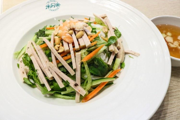 內湖米分米 創意越南料理不一樣的感官享受