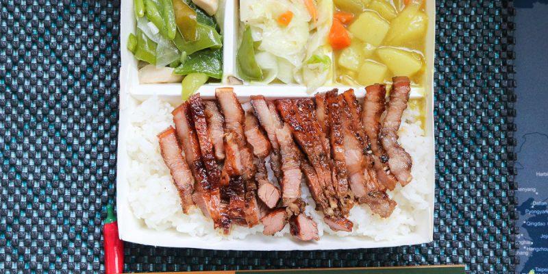 內湖烤肉便當東湖阿杜串燒烤肉飯 推鹹豬肉