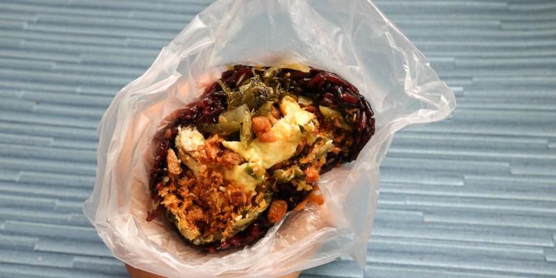 內湖美食 737香溢飯糰人氣的秘密就是高CP服務親切