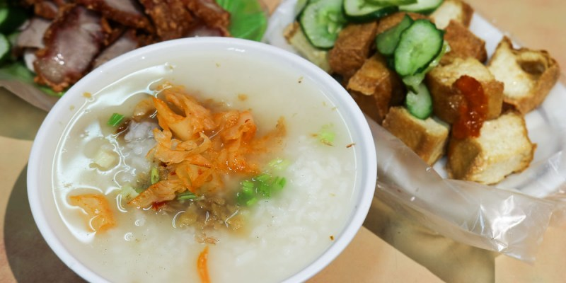 內湖美食 737香菇肉粥早餐紅燒肉配鹹粥免費加湯