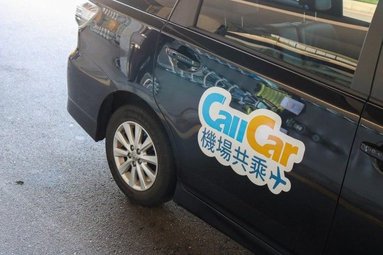 桃園機場專送CallCar不求人 讀者優惠省荷包送基北桃竹