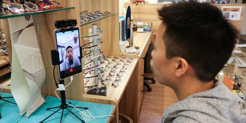 東湖森活眼鏡3D掃描眼鏡BRAGi,配眼鏡不再無趣